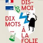 dismoidixmots-alafolie-outils1